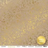 Лист односторонней бумаги с золотым тиснением 30x30 от Scrapmir Крафт из коллекции Tenderness
