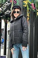 Куртка AU-2249