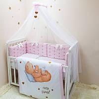 Комплект Happy Baby девочка