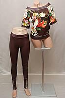 Спортивный костюм Турция с леггинсами кожзам  шоколадный, фото 1