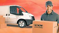 Перевозка грузов в Польшу. Доставка посылок до Европы