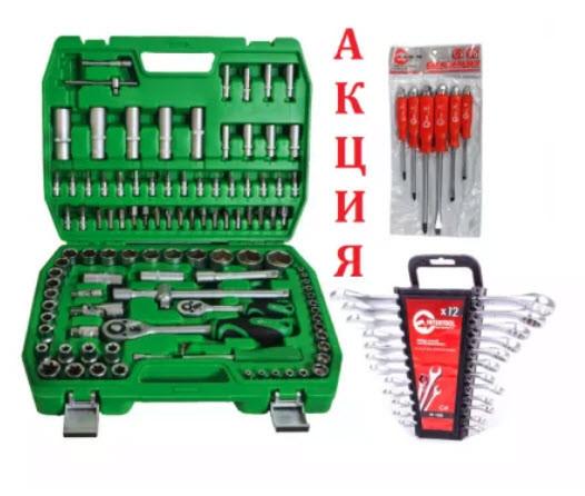 Набір інструментів 108 од. Intertool ET-6108SP + набір ключів 12 од. HT-1203 +Набір викруток ударних 6 штНТ-0403