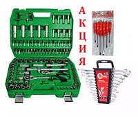 Набір інструментів 108 од. Intertool ET-6108SP + набір ключів 12 од. HT-1203 +Набір викруток ударних 6 штНТ-0403, фото 1