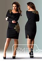 Платье с аппликацией стразами для пышной фигуры, размер 48-50