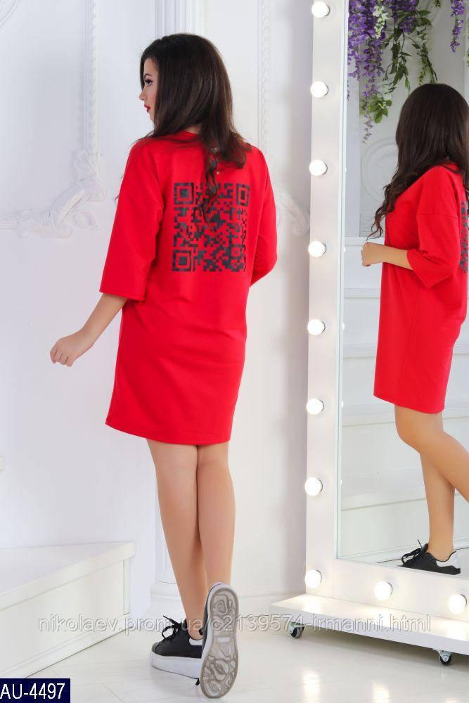 Платье-туника AU-4497