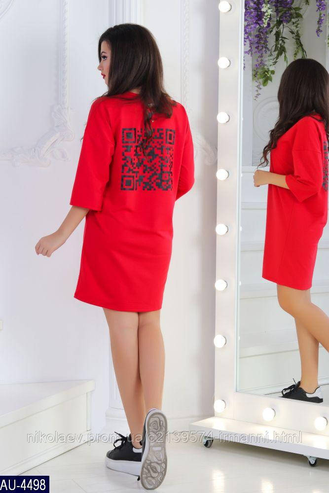 Платье-туника AU-4498