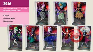 """Лялька """"Monster High"""" Модниця"""