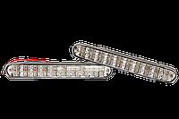 Дневные ходовые огни с функцией поворота SKD-025, 27  светодиодов, 12V
