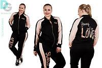 Женский спортивный костюм дг640, фото 1