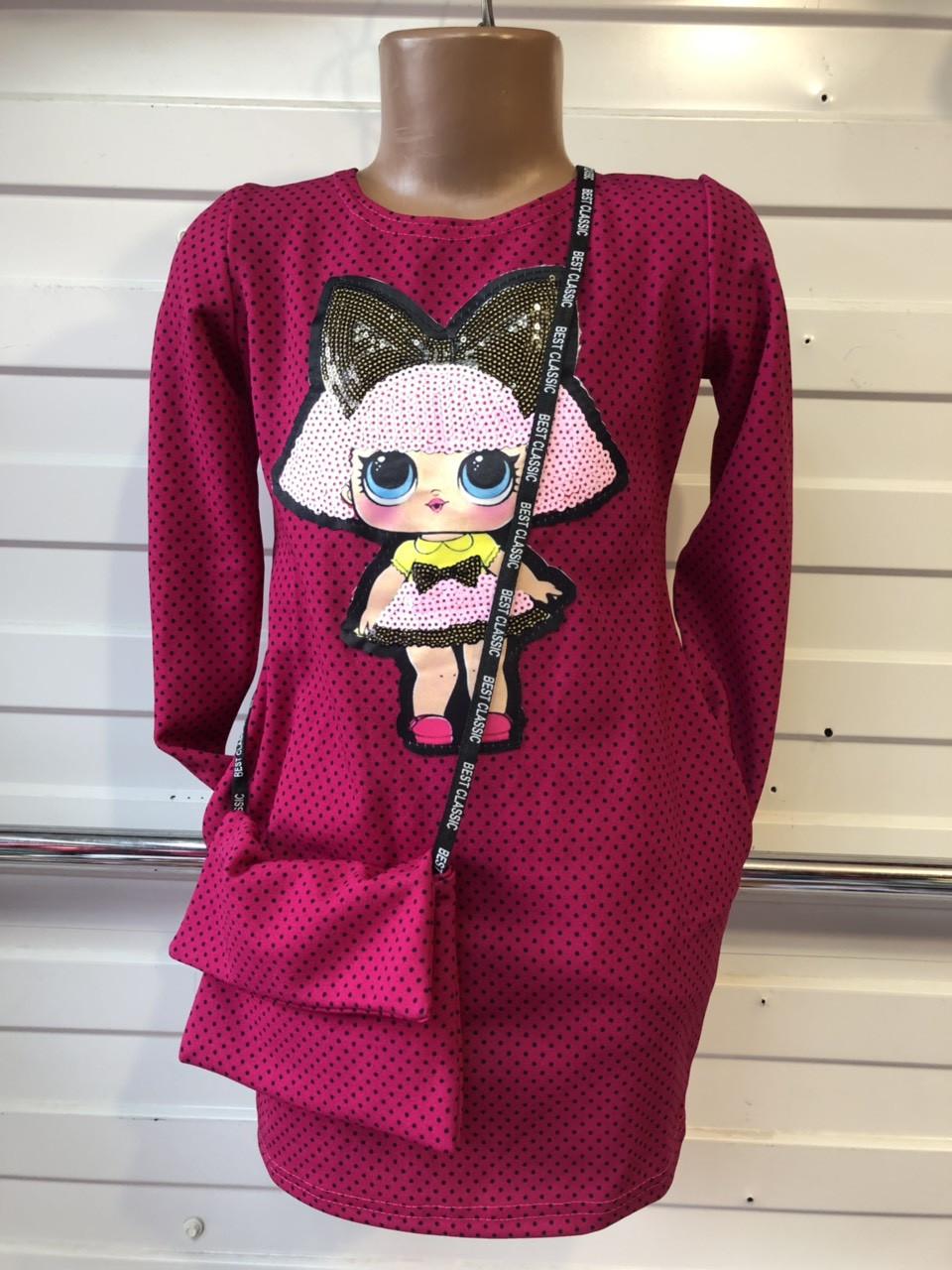 Платье для девочки на весну в горошек с сумочкой Лол 3-7 лет оптом