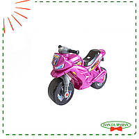 Мотоцикл Орион 501 розовый