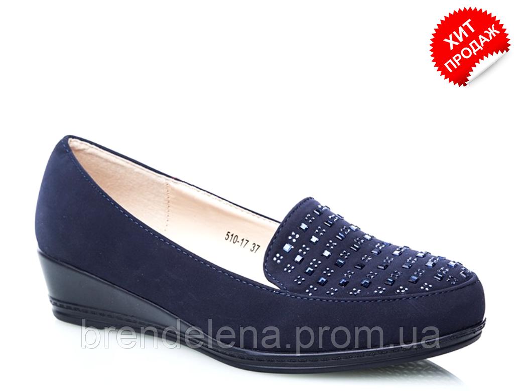 Женские туфли-мокасины р 40 (код 2764-00)