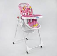 Стільчик для годування Joy До-73480 Pink (До-73480), фото 1