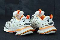 Кроссовки мужские Balenciaga Track White & Orange