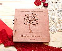 Свадебная Книга Пожеланий (обложка дерево 21х21, цветная печать)