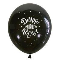 Печать фраз на воздушных шарах, фото 1