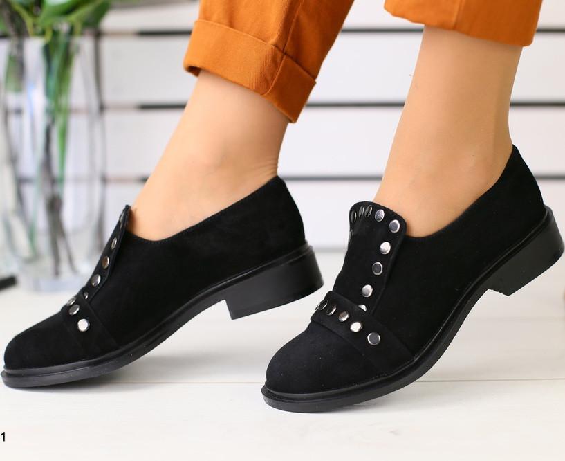 Туфли на низком ходу женские с холитенами натуральный замш черные