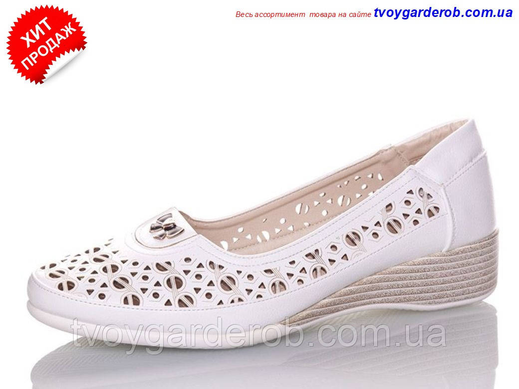 Женские туфли-мокасины р 36-41(код 2773-00)