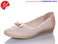 Женские туфли-мокасины р 36-41(код 2774-00)