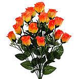 Букет бутоны роз, 52см (20 шт в уп), фото 2