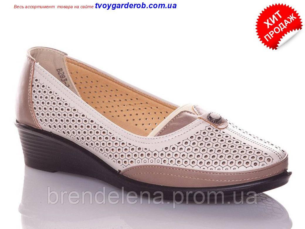 Женские стильные туфли р 37-42(код 2779-00)