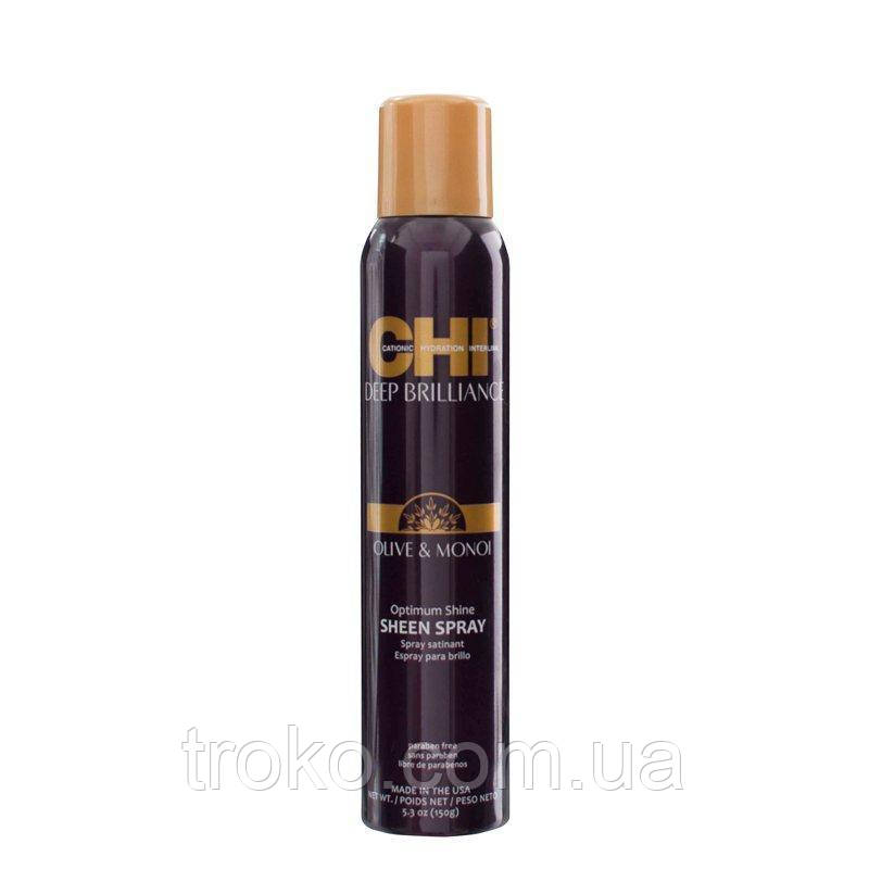 CHI DEEP BRILLIANCE Optimum Shine Sheen Spray 2oz Спрей для блеска волос 56г
