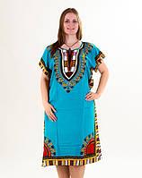 Туника пляжное платье Браво, ботал, р-ры 50-58, опт 200 грн.