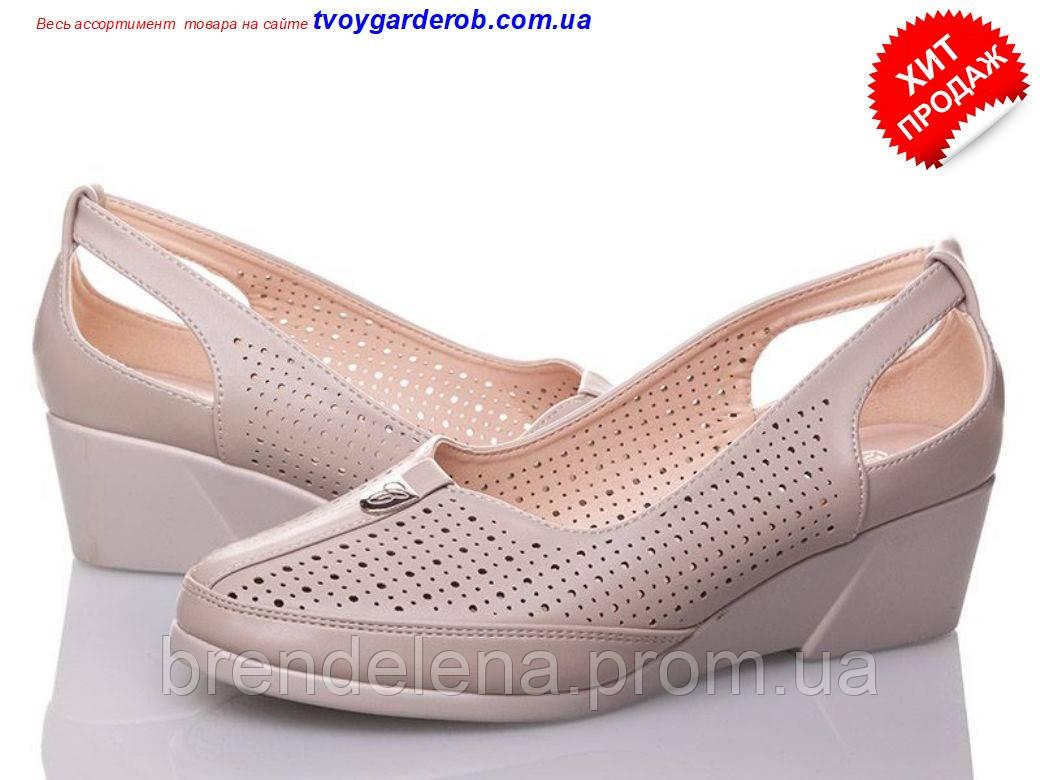 Женские стильные туфли р 36 (код 2787-00)