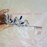 Диадема, корона под серебро с синими камнями, высота 5 см., фото 2