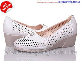Женские стильные туфли р.36-41 (код 2781-00)