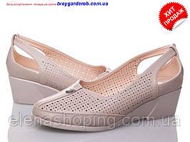 Женские стильные туфли р.36-41 (код 2787-00)