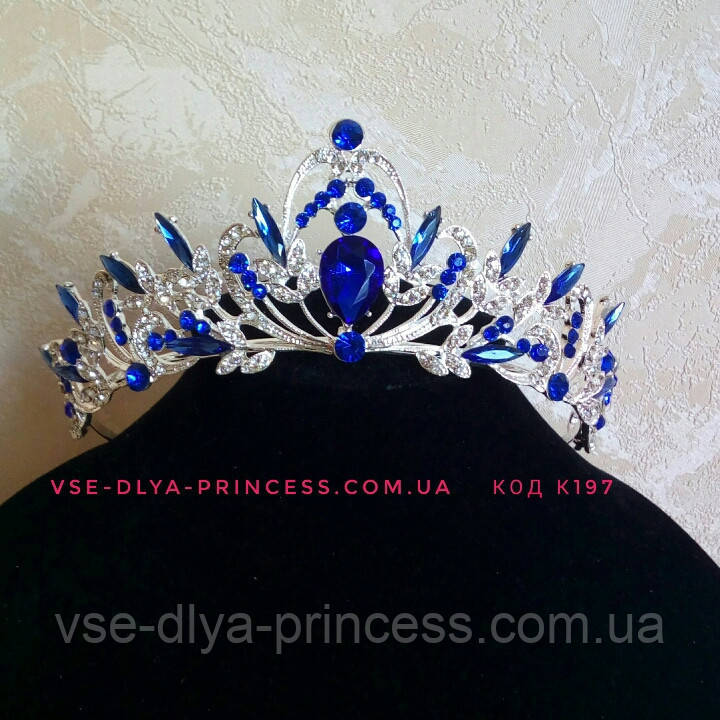 Диадема, корона под серебро с синими камнями, высота 5 см.