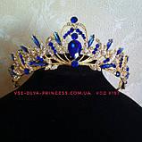Диадема, корона под серебро с синими камнями, высота 5 см., фото 3
