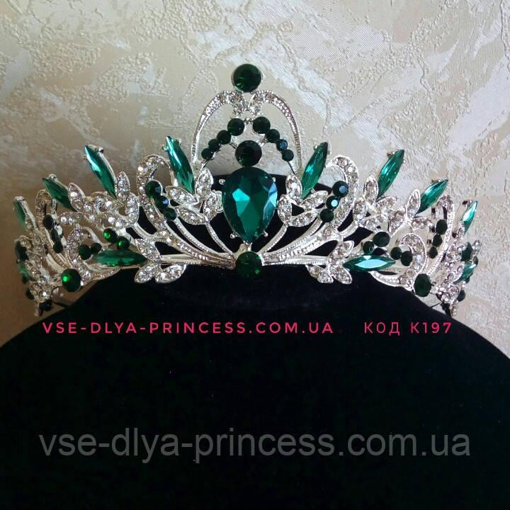 Діадема, корона під срібло з зеленими каменями, висота 5 див.