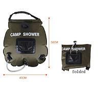Портативный душ для кемпинга и дачи на 20 литров