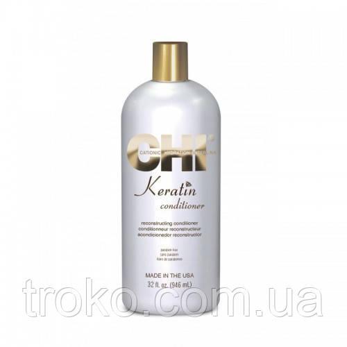 CHI Keratin Keratin Conditioner - Восстанавливающий кондиционер CHI Кератин, 946 мл