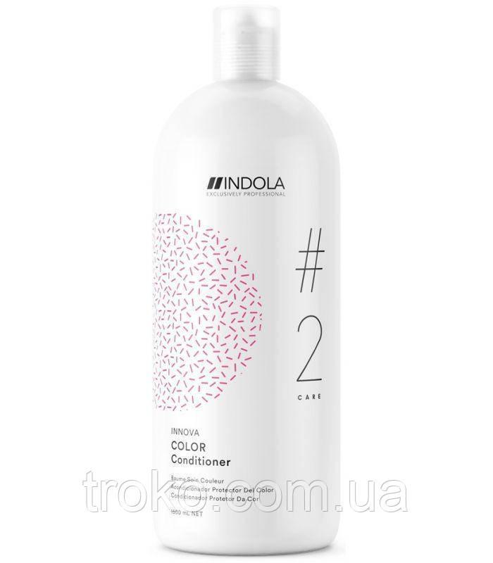 Indola Color Conditioner кондиционер для окрашенных волос, 1500 мл