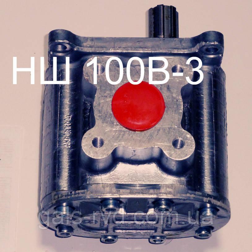 Насос шестеренный НШ 100Д-3 (прав./лев. вращение)