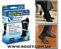 Гольфы компресионные  Miracle Socke