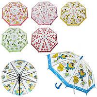 Зонтики детские со свистком купить оптом со склада производителя Одесса 7 км