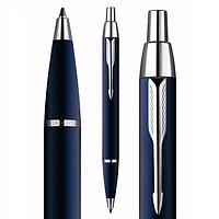Ручка Parker IM шариковая тёмно-синяя с хромом