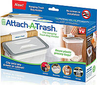 ATTACH-A-TRASH - тримач сміттєвих пакетів