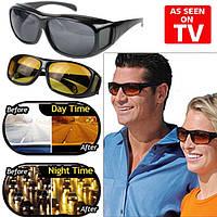 Очки HD GLASSES Антибликовые очки для водителей