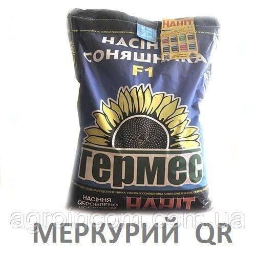 Семена подсолнечника Меркурий QR (Классический)