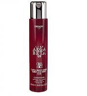 DIKSON ARGABETA UP Curl Hair Conditioner - Кондиционер для вьющихся волос, 250 мл