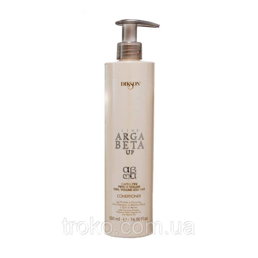 DIKSON ARGABETA UP Coloured Hair Volume Conditioner - Кондиционер для объема окрашенных волос, 500 мл