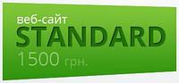 Веб-сайт «BeSoft® Standard»