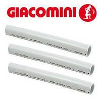 Труба многослойная металлополимерная РЕ-Х/АL/РЕ-Х 26х3 Giacomini