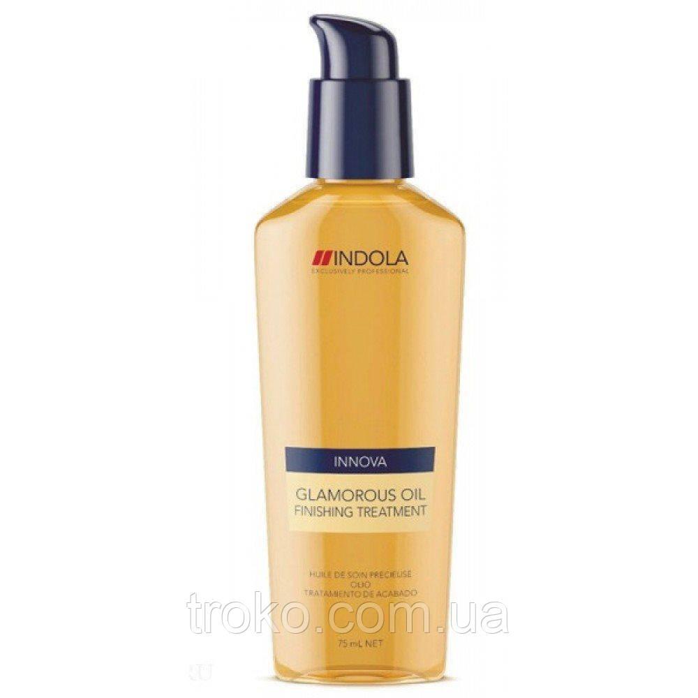 Indola Glamorous Oil Finishing Treatment масло для блеска, 75 мл
