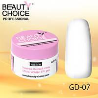 """Гель для френча """"Ультра-белый гель"""", Beauty Choice, GD-07, 14 мл"""